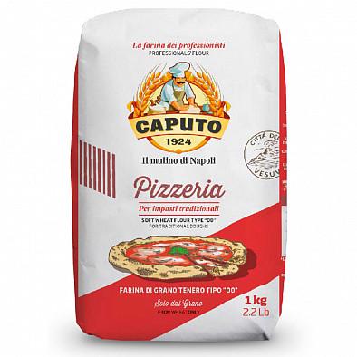Caputo Pizzeria Pizza-Mehl Tipo 00 Tradizionale