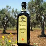 Primo Monti Iblei DOP - Italien Olivenöl