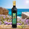 Natives Olivenöl Extra Sizilien - Barone del Murgo